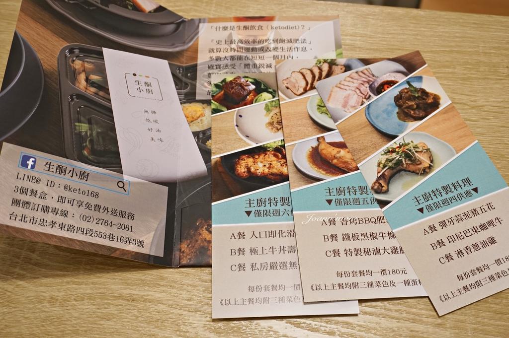 生銅小廚DSC07447-028.JPG