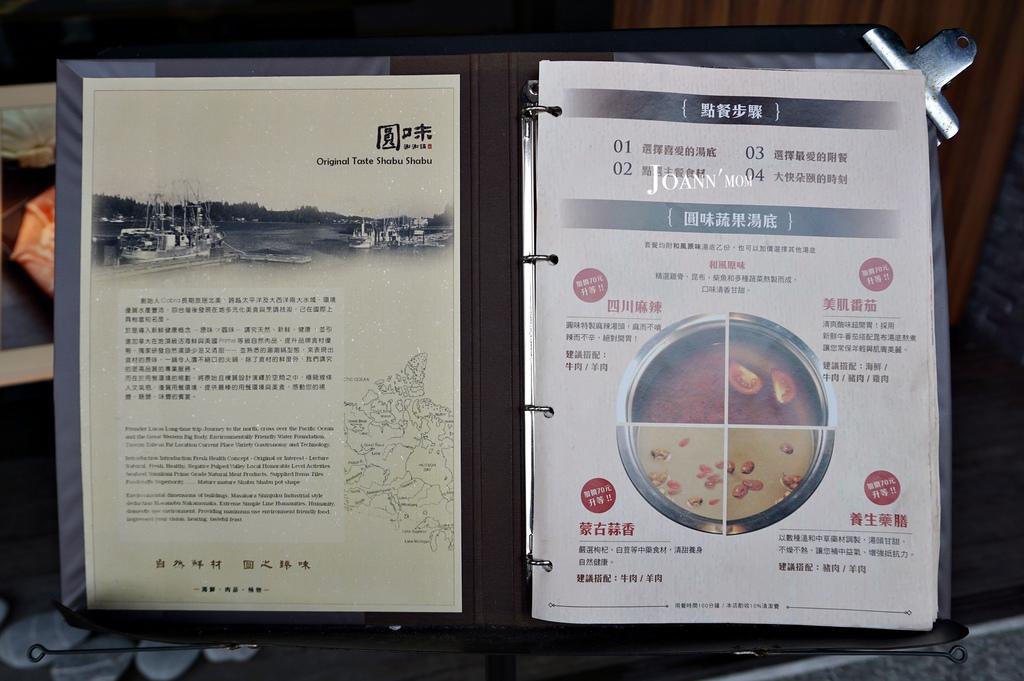 新莊圓味涮涮鍋DSC08071-064.JPG