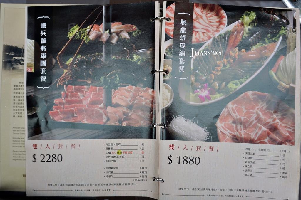 新莊圓味涮涮鍋DSC08073-066.JPG