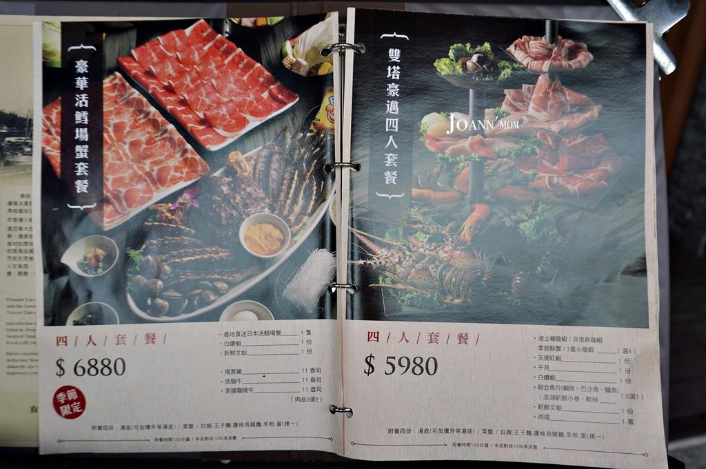 新莊圓味涮涮鍋DSC08072-065.JPG