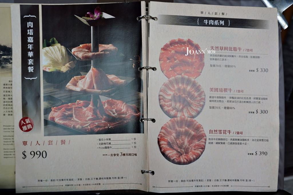 新莊圓味涮涮鍋DSC08076-069.JPG