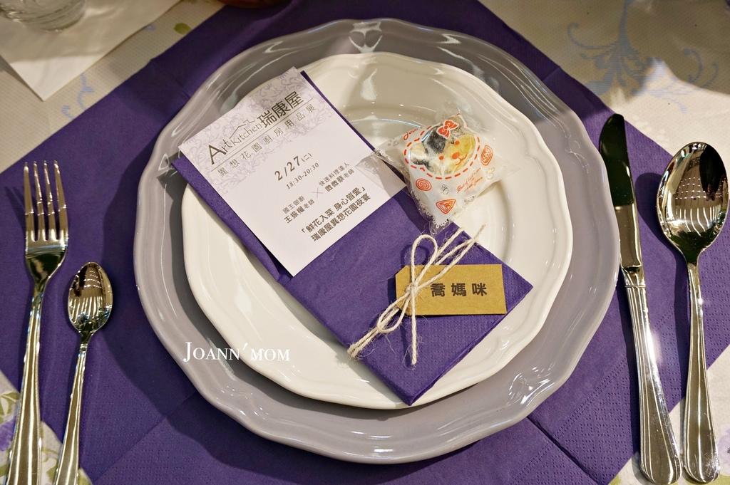 瑞康屋瑞康屋DSC08592-025-022.JPG