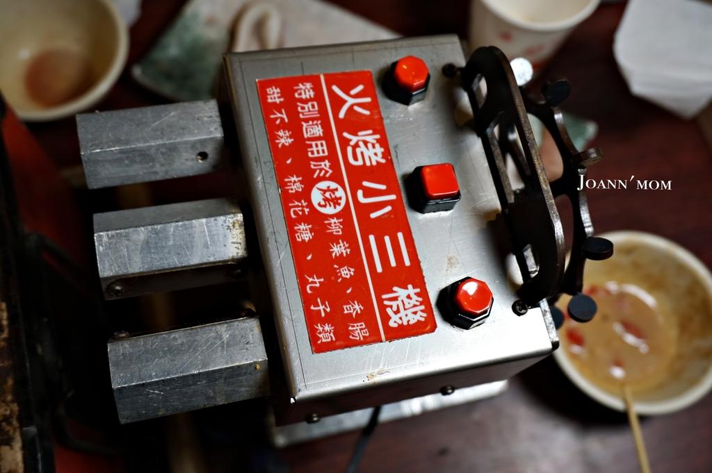 鑽木取火燒肉吃到飽DSC08883-145.JPG