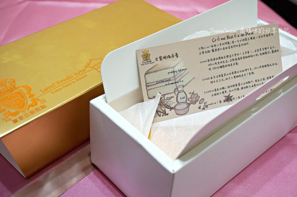 草莓戀人蛋糕DSC09232-004.JPG