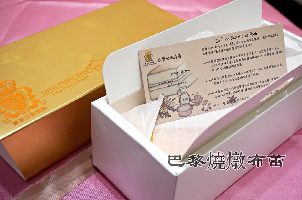 草莓戀人蛋糕DSC09232-105.JPG