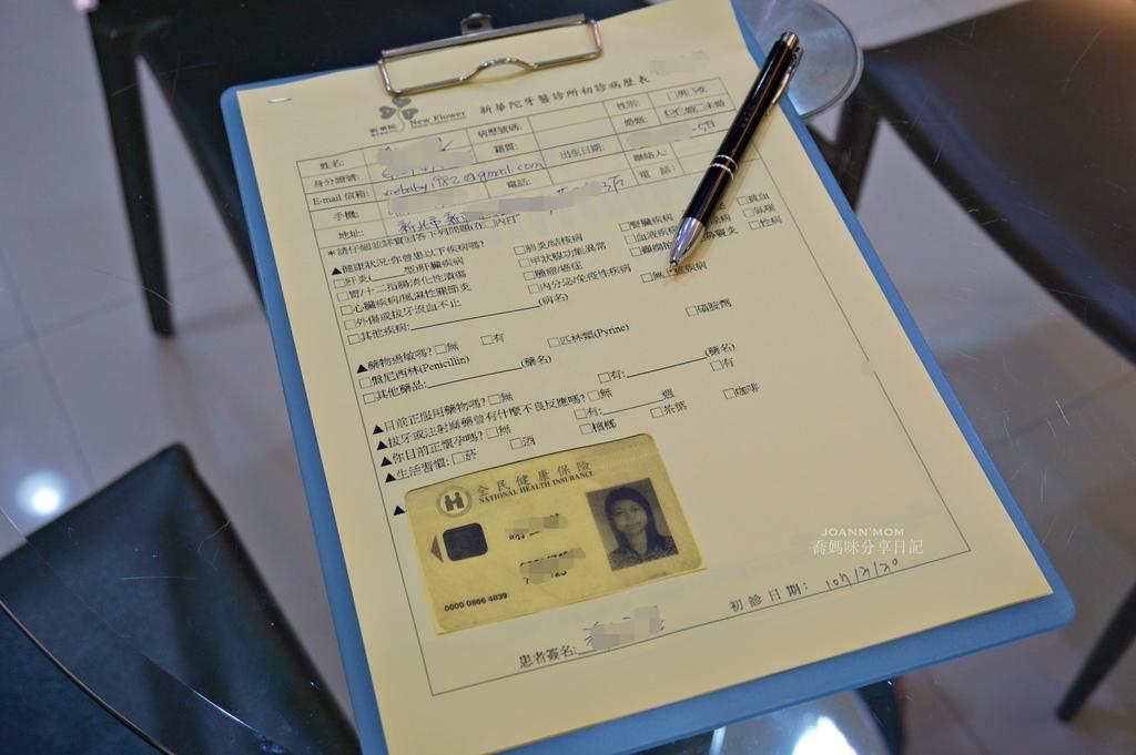 新華佗值牙中心新華佗值牙中心DSC09687-033-033.JPG