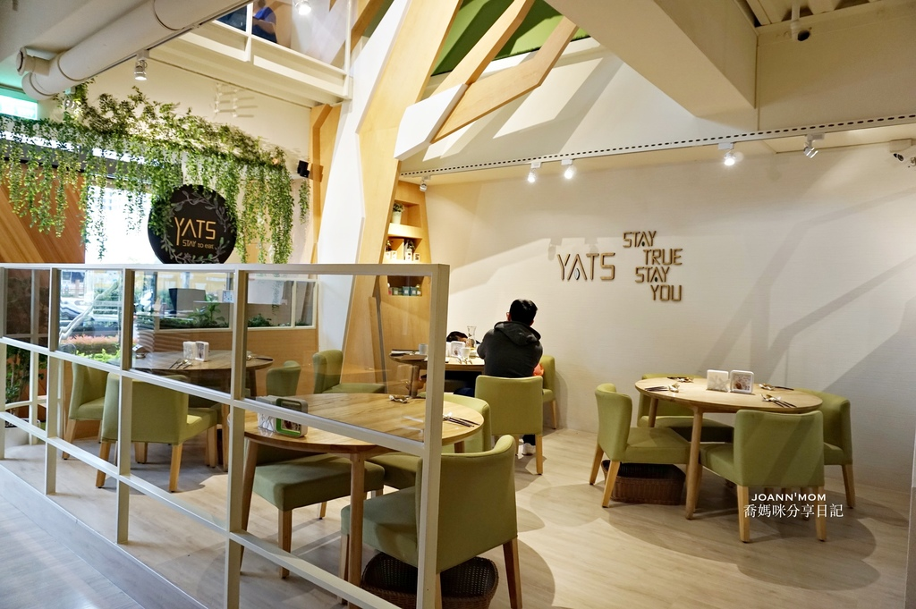 新竹葉子餐廳新竹葉子餐廳DSC00450-010-016.JPG