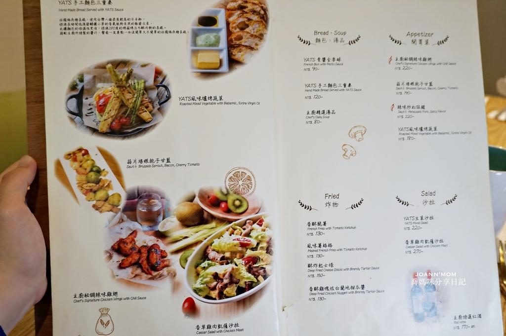 新竹葉子餐廳新竹葉子餐廳DSC00482-034-032.JPG