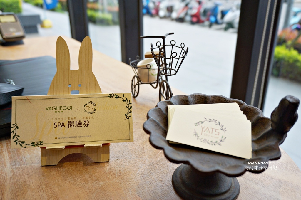新竹葉子餐廳新竹葉子餐廳DSC00625-115-077.JPG