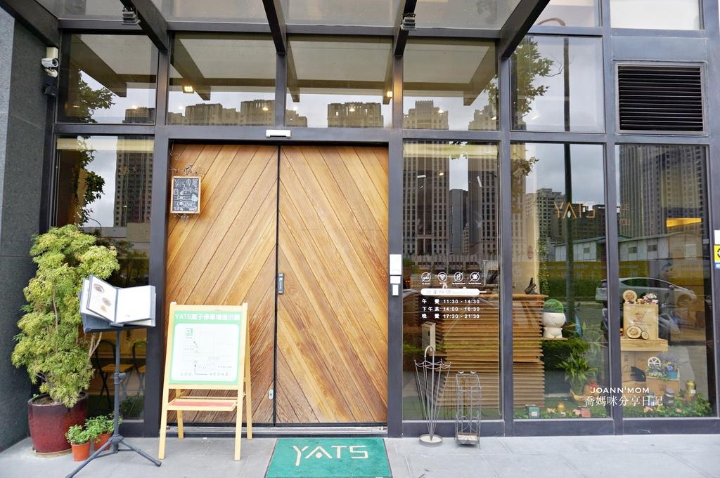 新竹葉子餐廳新竹葉子餐廳DSC00633-118-079.JPG