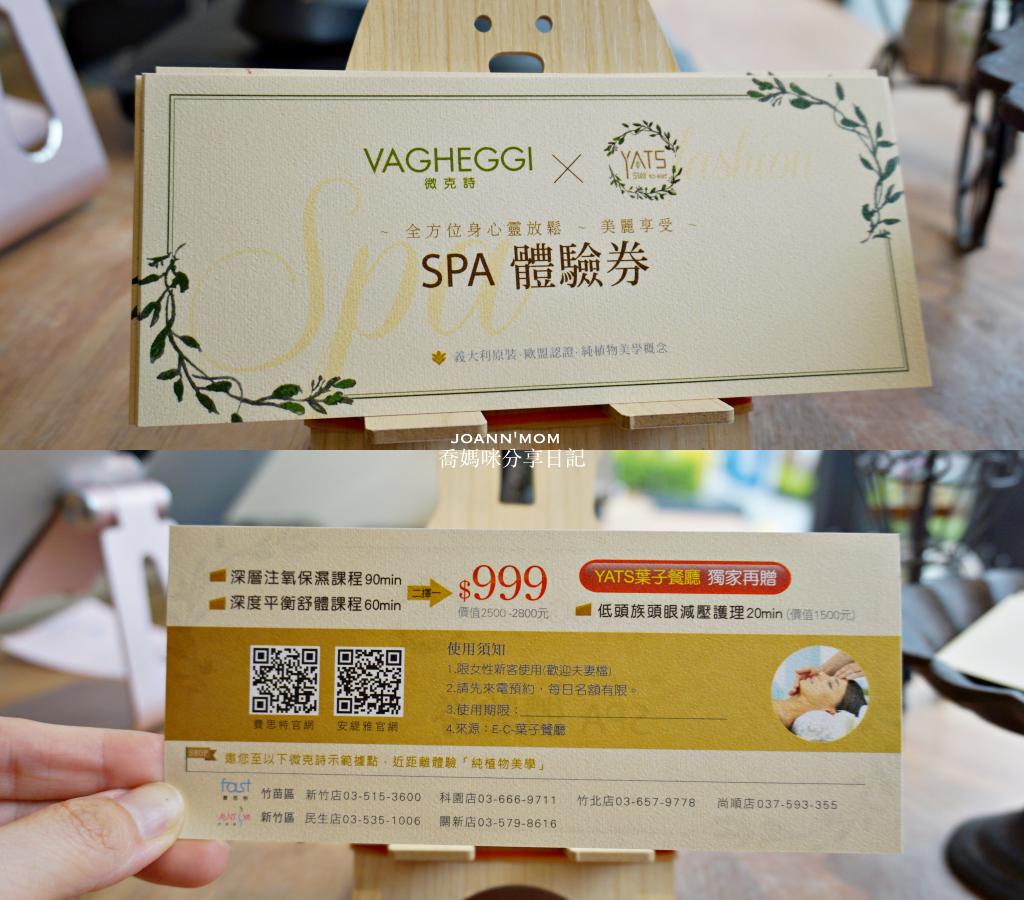 新竹葉子餐廳collage-1-001.png