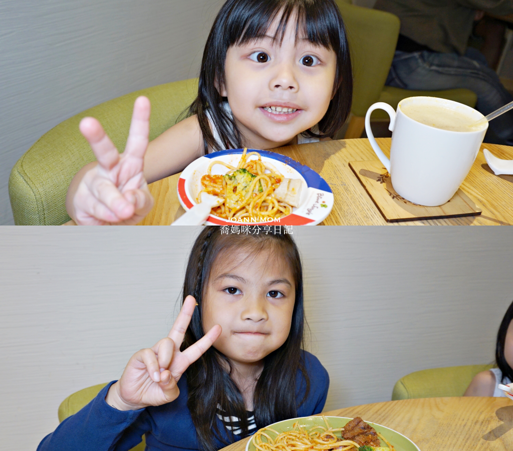 新竹葉子餐廳collage-5-008.png