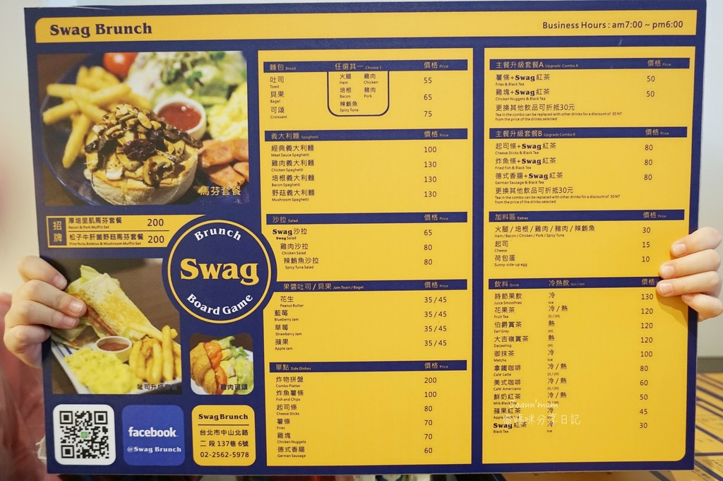 swag桌遊餐廳swag桌遊餐廳DSC09697-001-001.JPG