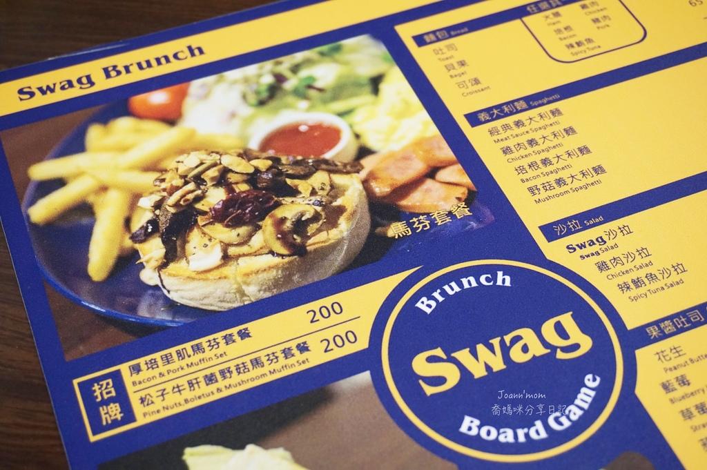 swag桌遊餐廳swag桌遊餐廳DSC09699-003-002.JPG