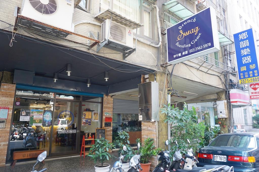 swag桌遊餐廳swag桌遊餐廳DSC09781-075-040.JPG