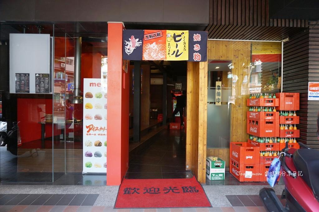 豚野燒肉豚野燒肉DSC09856-102-055.JPG