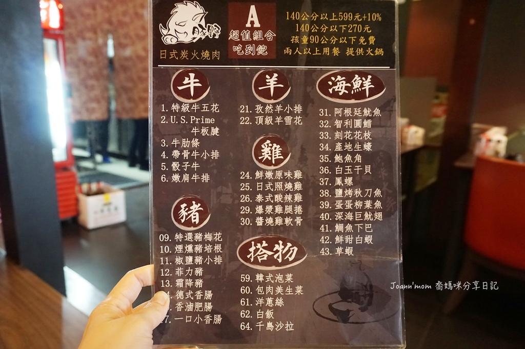 豚野燒肉豚野燒肉DSC09892-127-072.JPG