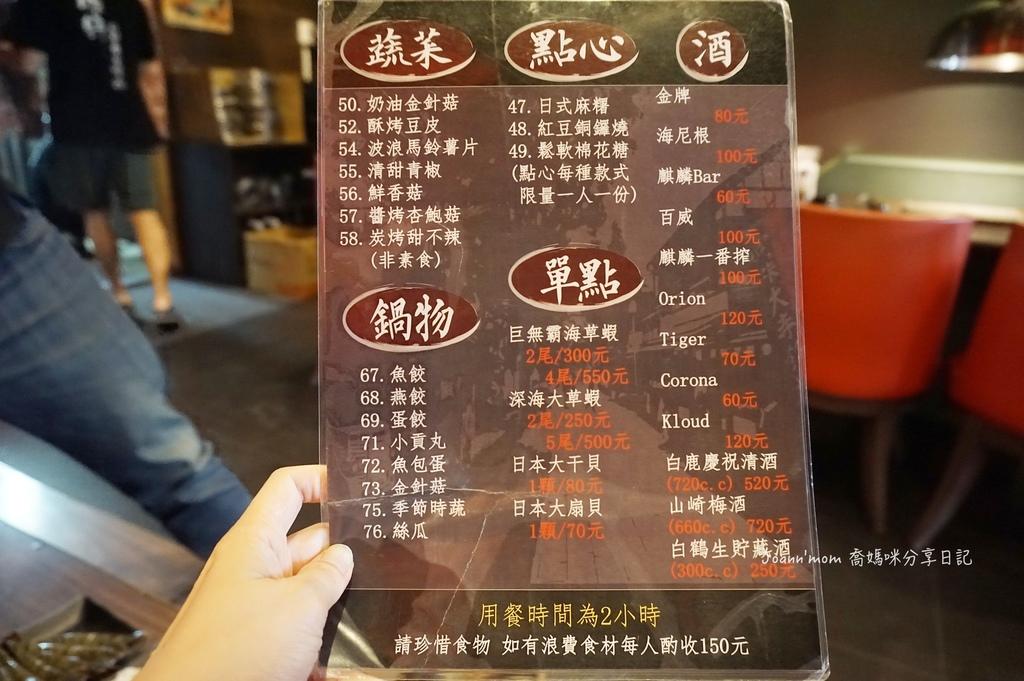 豚野燒肉豚野燒肉DSC09893-128-073.JPG