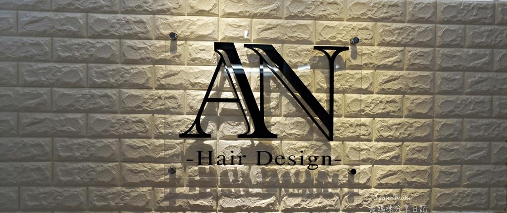 AN-Hair DesignAN-Hair DesignDSC09518-091-047.JPG
