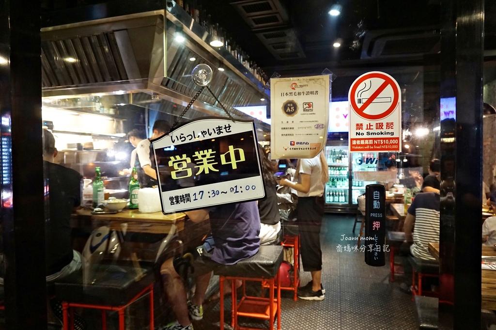 米炭火燒肉小酒館米炭火燒肉小館DSC01105-014-008.JPG