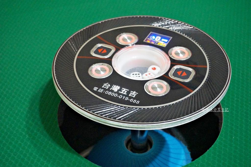 五吉電動麻將五吉電動麻將DSC00995-027-008.JPG