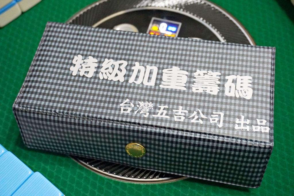 五吉電動麻將五吉電動麻將DSC01555-074-027.JPG