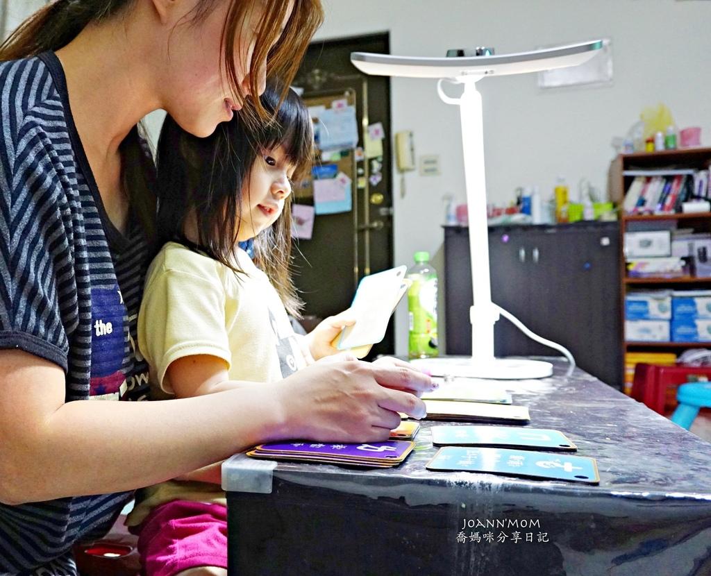 benq檯燈benq檯燈DSC02088-212-068.jpg