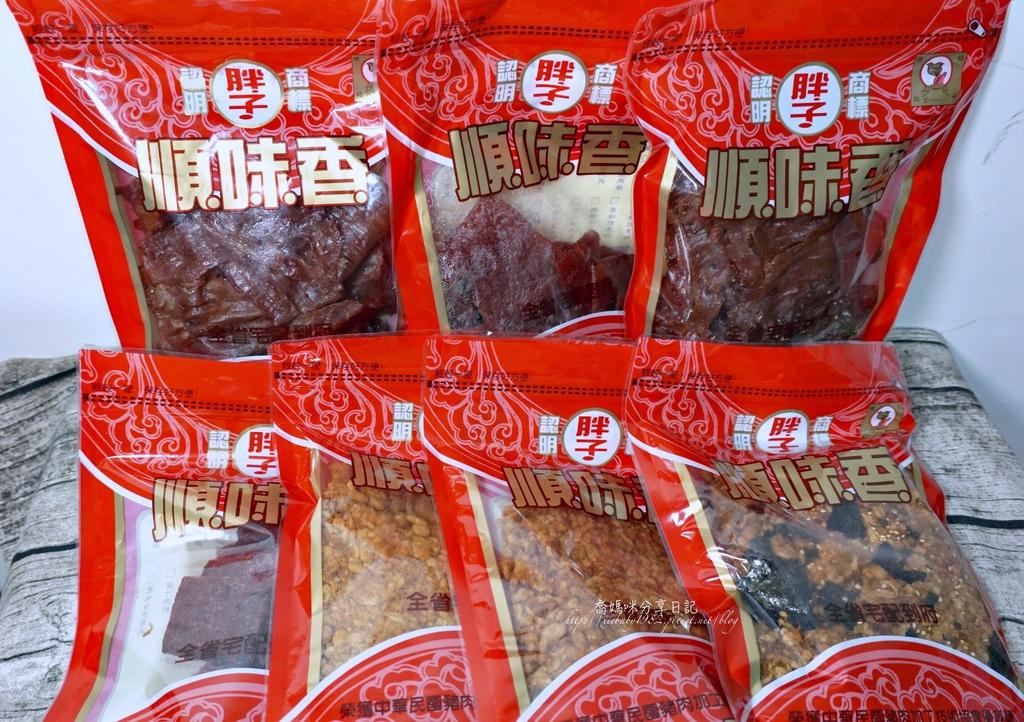 胖子肉乾DSC03316-003.JPG