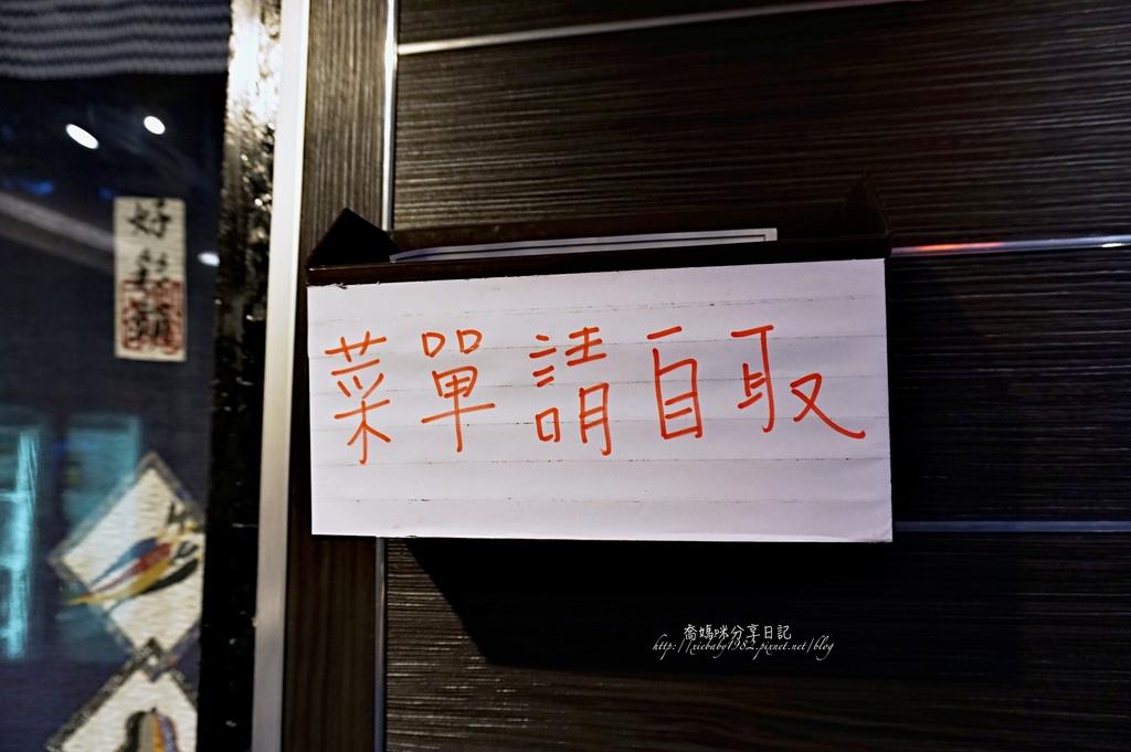 烤爐居酒屋DSC02936-033.JPG