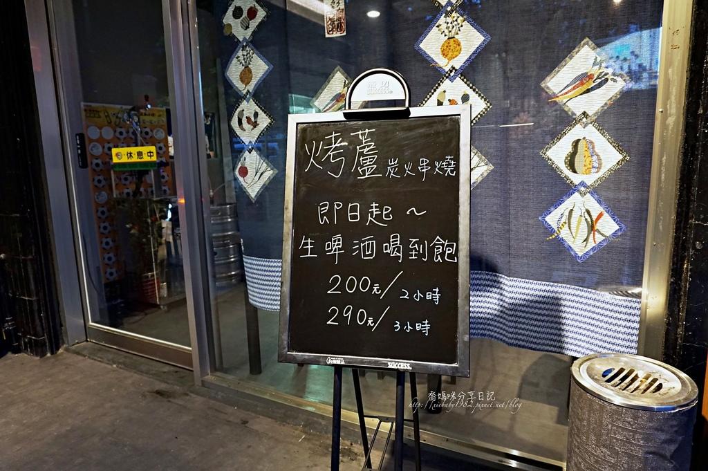 烤爐居酒屋DSC02934-031.JPG