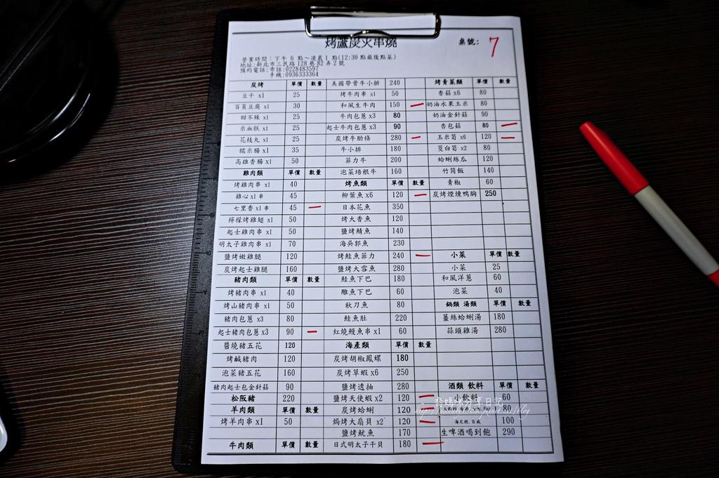 烤爐居酒屋DSC02906-005.JPG