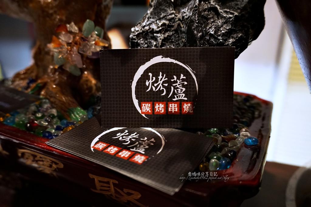 烤爐居酒屋DSC03093-177.JPG