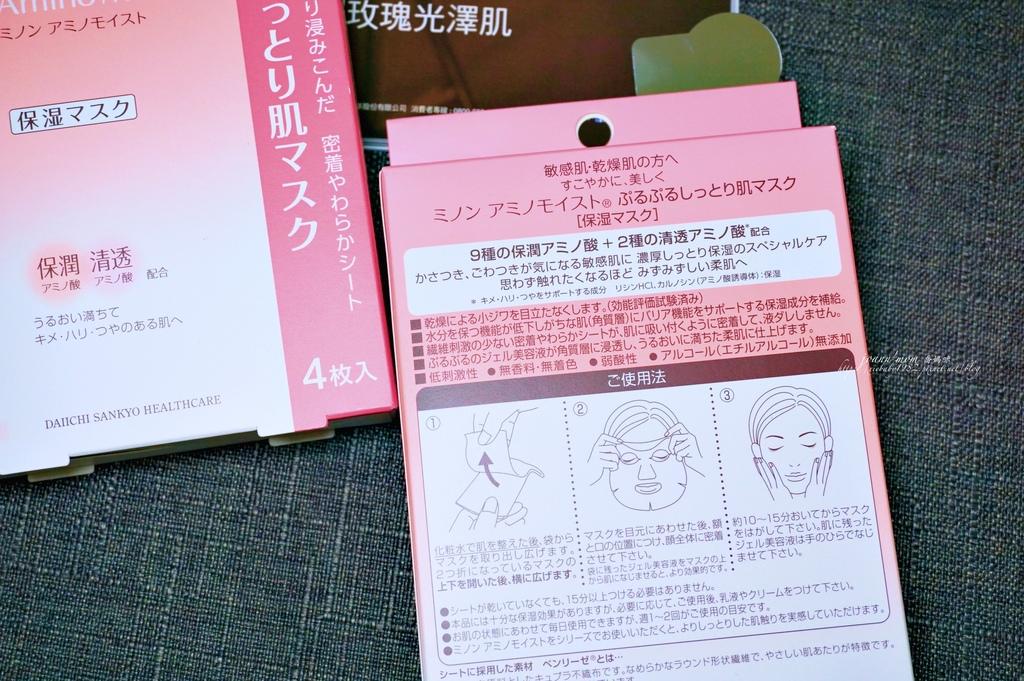 日本代購幫DSC03424-011.JPG