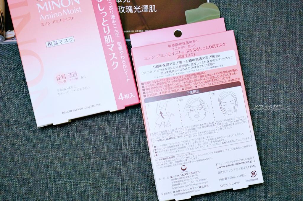 日本代購幫DSC03425-012.JPG