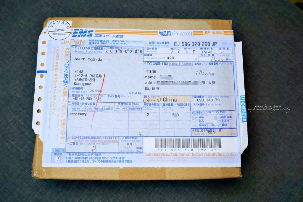 日本代購幫DSC03405-001.JPG