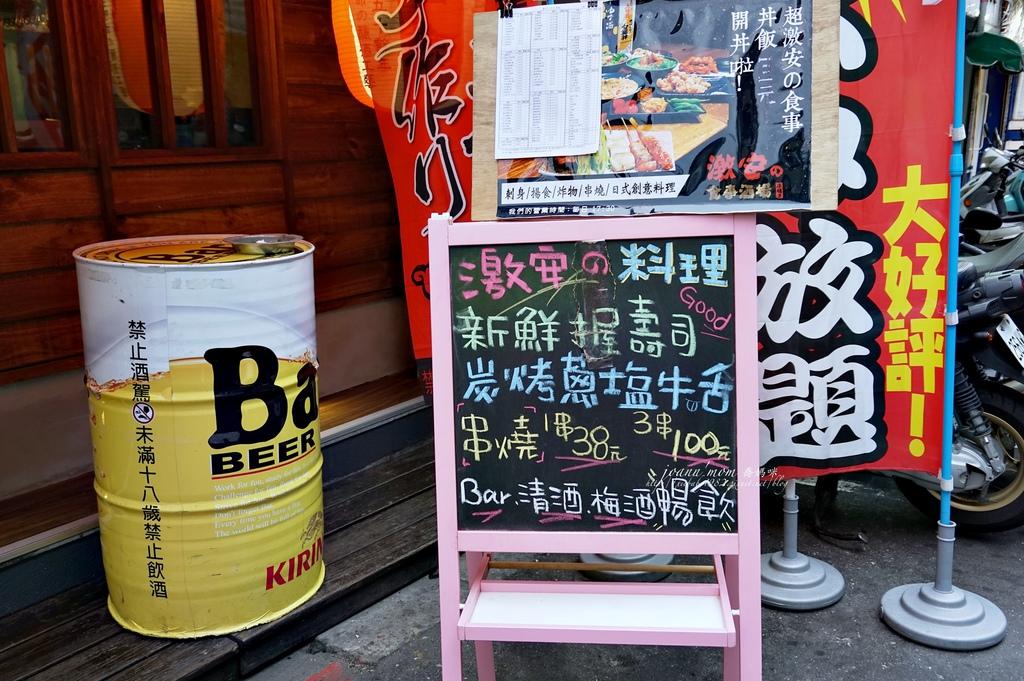 激安酒場DSC03138-011.JPG