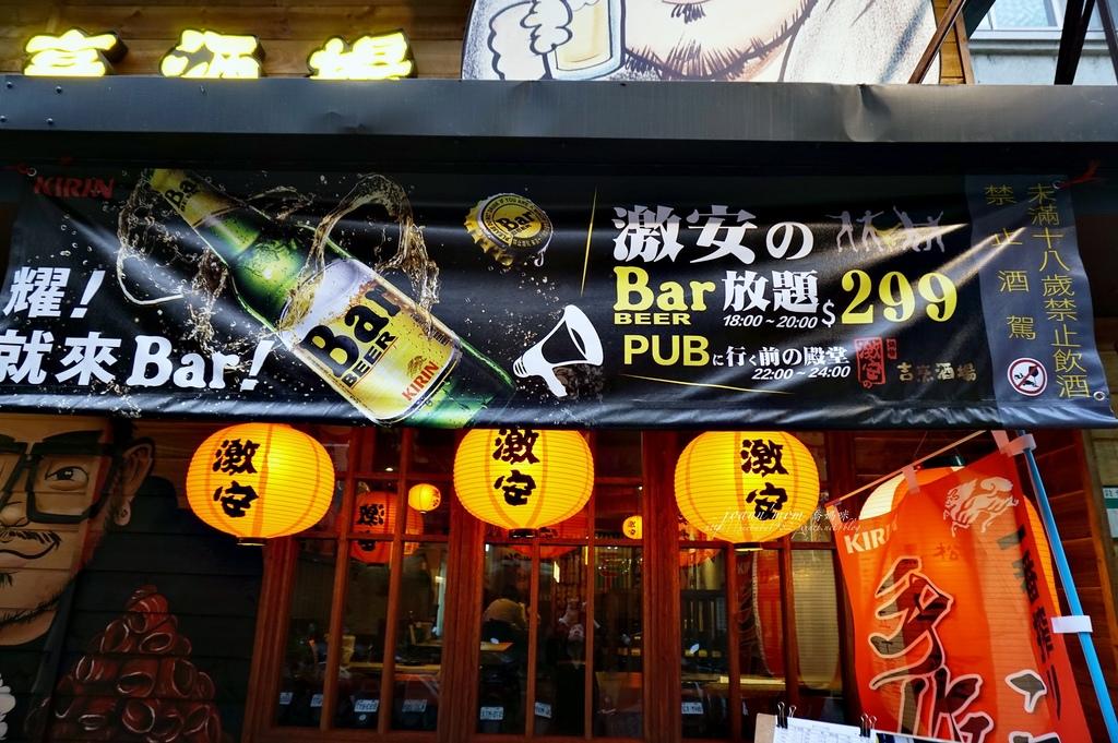 激安酒場DSC03142-015.JPG