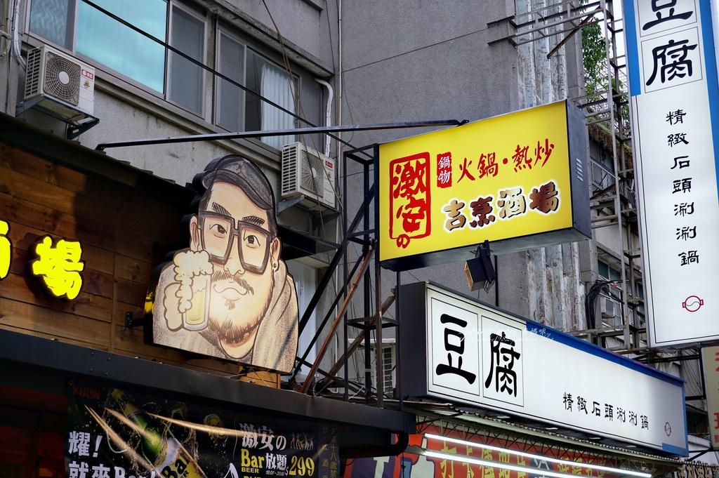 激安酒場DSC03134-007.JPG