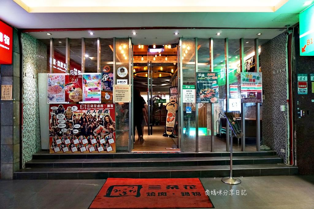 西門町三朵花燒肉DSC04182-006.JPG