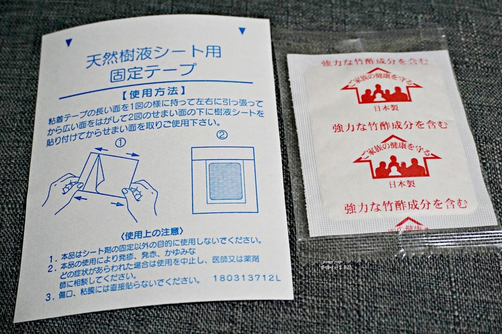 竹醡保健貼DSC05252-010.JPG