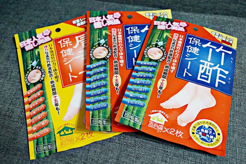 竹醡保健貼DSC05240-003.JPG