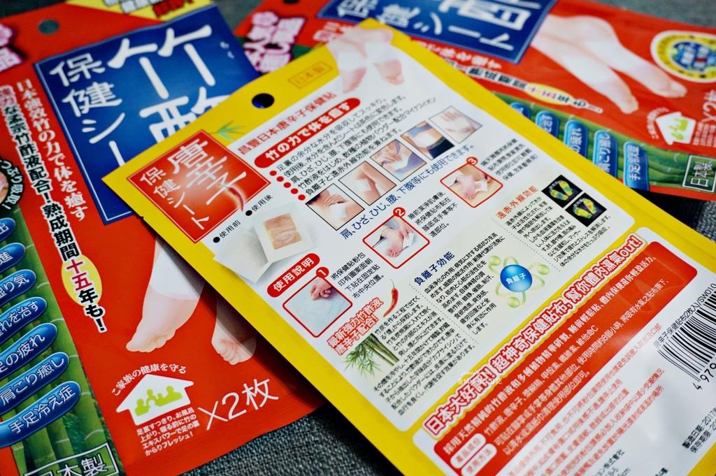 竹醡保健貼DSC05244-004.JPG