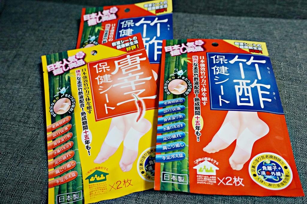 竹醡保健貼DSC05242-017.JPG