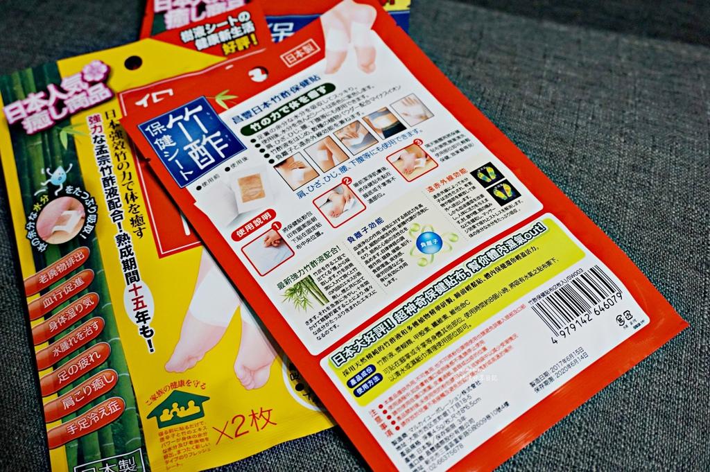 竹醡保健貼DSC05243-001.JPG