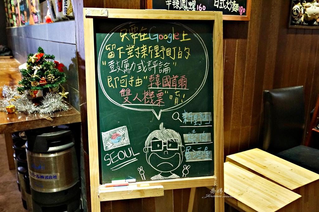 板橋新野町DSC06743-008.JPG