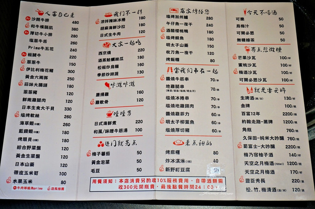 板橋新野町DSC06732-001.JPG