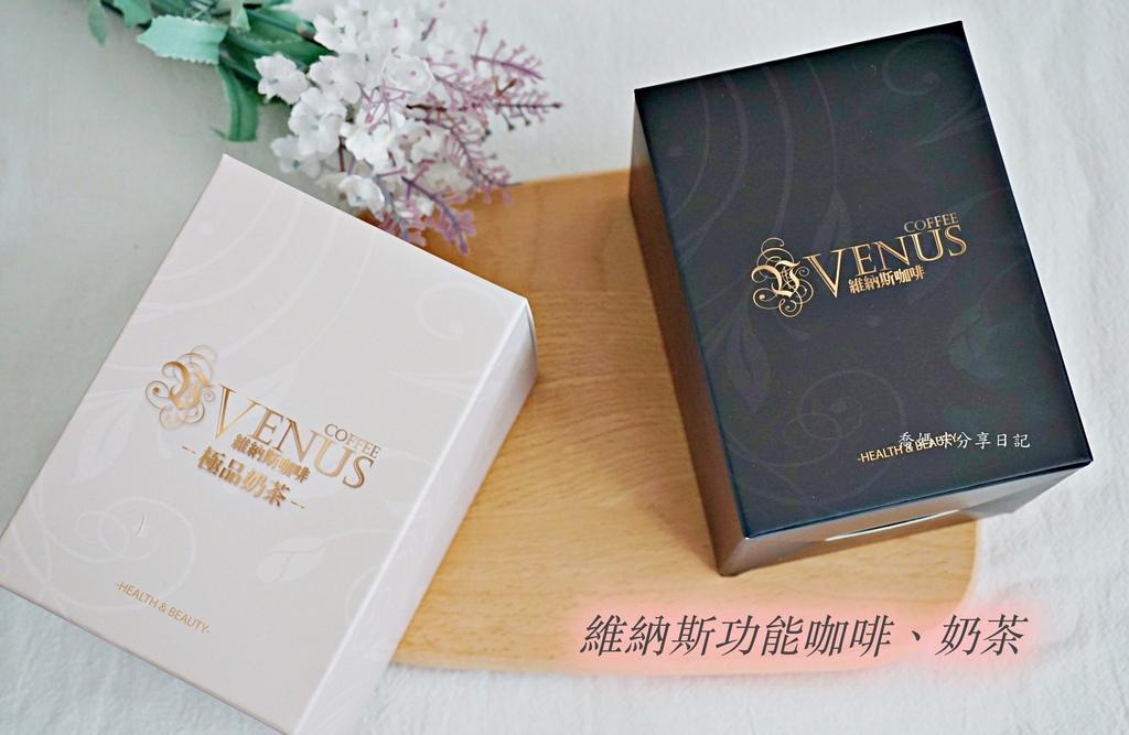 維納斯咖啡DSC07548-001-1.jpg