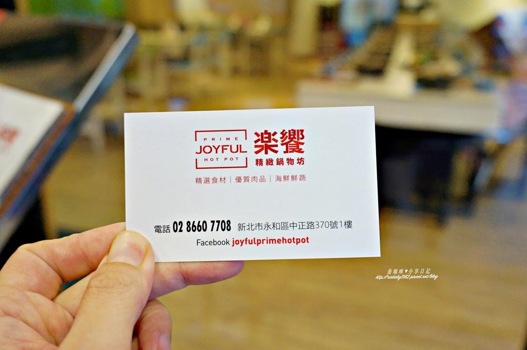 饗樂火鍋DSC07326-067.JPG