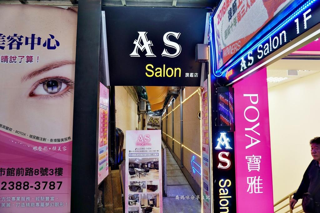 AS台北車站染髮DSC09306-072.JPG