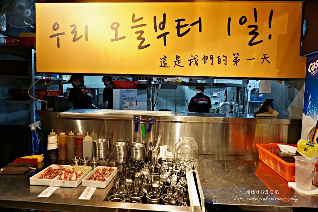 8292韓式燒肉DSC09961-121.JPG